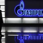 ООО «Газпром Георесурс»